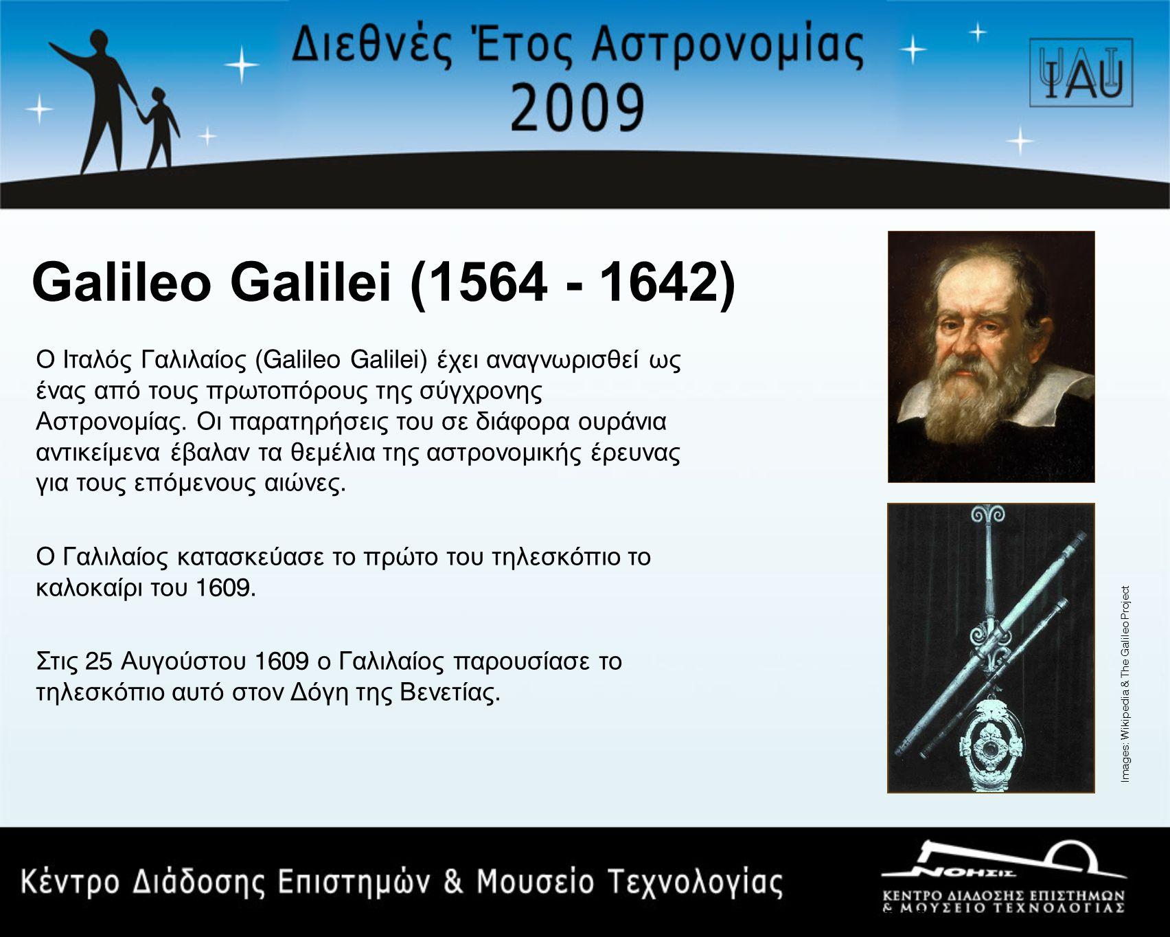 Galileo Galilei (1564 - 1642) Ο Ιταλός Γαλιλαίος ( Galileo Galilei ) έχει αναγνωρισθεί ως ένας από τους πρωτοπόρους της σύγχρονης Αστρονομίας.