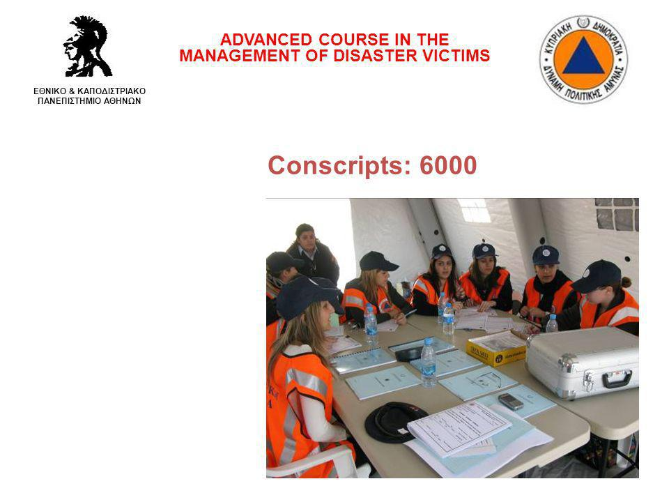 Conscripts: 6000 ADVANCED COURSE IN THE MANAGEMENT OF DISASTER VICTIMS ΕΘΝΙΚΟ & ΚΑΠΟΔΙΣΤΡΙΑΚΟ ΠΑΝΕΠΙΣΤΗΜΙΟ ΑΘΗΝΩΝ
