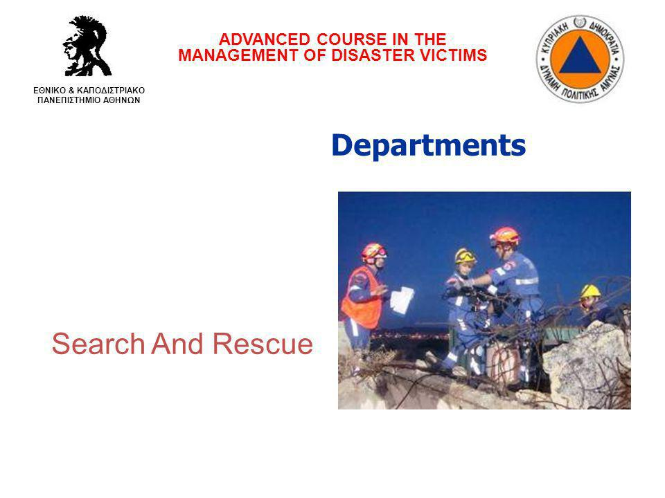 Departments Search And Rescue ADVANCED COURSE IN THE MANAGEMENT OF DISASTER VICTIMS ΕΘΝΙΚΟ & ΚΑΠΟΔΙΣΤΡΙΑΚΟ ΠΑΝΕΠΙΣΤΗΜΙΟ ΑΘΗΝΩΝ