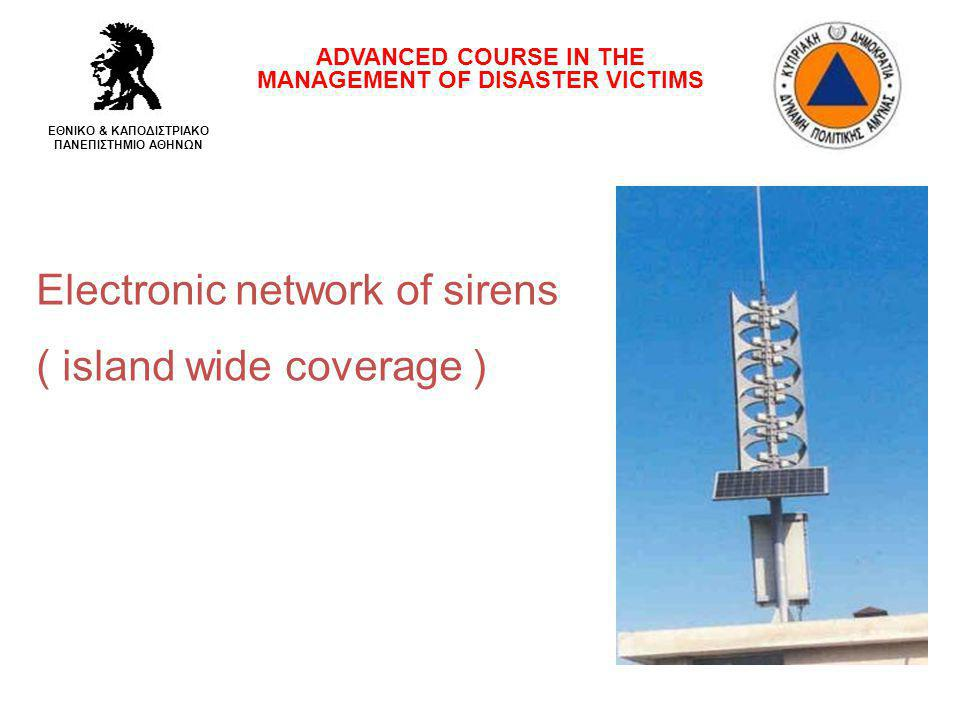 Electronic network of sirens ( island wide coverage ) ADVANCED COURSE IN THE MANAGEMENT OF DISASTER VICTIMS ΕΘΝΙΚΟ & ΚΑΠΟΔΙΣΤΡΙΑΚΟ ΠΑΝΕΠΙΣΤΗΜΙΟ ΑΘΗΝΩΝ