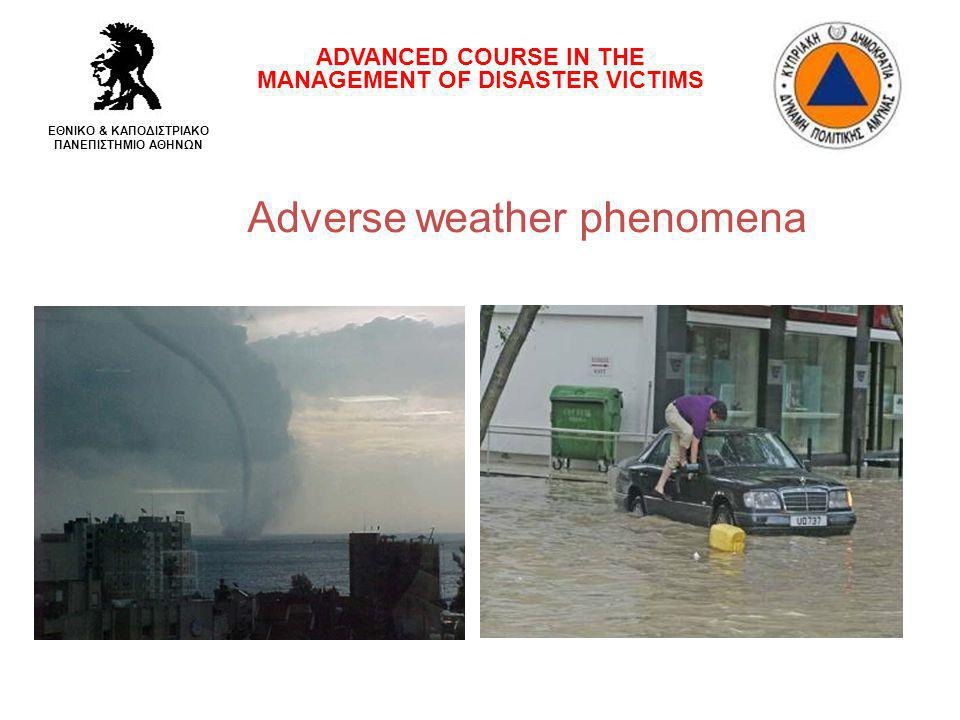 First Aid ADVANCED COURSE IN THE MANAGEMENT OF DISASTER VICTIMS ΕΘΝΙΚΟ & ΚΑΠΟΔΙΣΤΡΙΑΚΟ ΠΑΝΕΠΙΣΤΗΜΙΟ ΑΘΗΝΩΝ