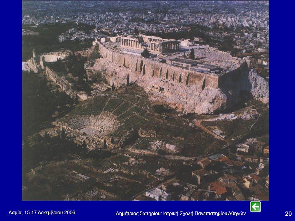 Λαμία, 15-17 Δεκεμβρίου 2006 Δημήτριος Σωτηρίου: Ιατρική Σχολή Πανεπιστημίου Αθηνών 20
