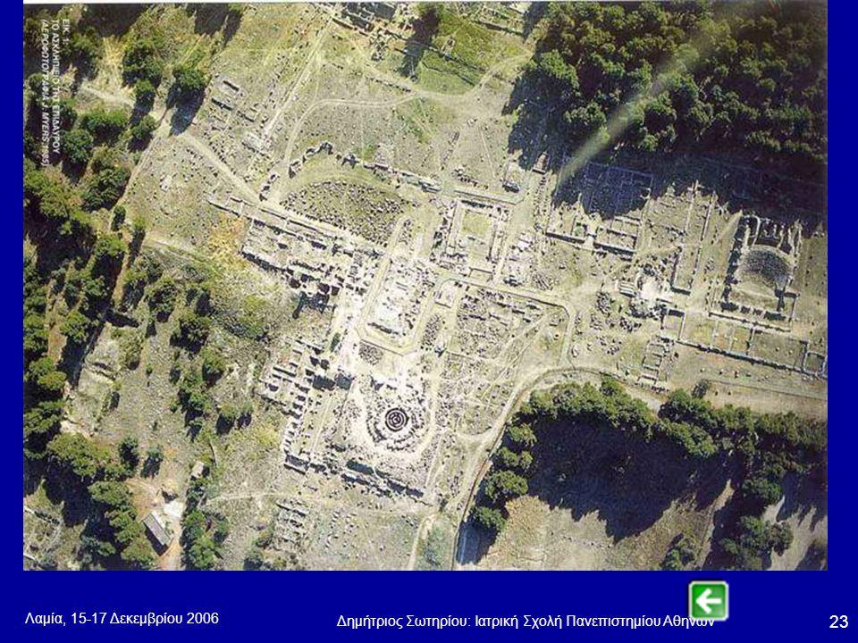 Λαμία, 15-17 Δεκεμβρίου 2006 Δημήτριος Σωτηρίου: Ιατρική Σχολή Πανεπιστημίου Αθηνών 23
