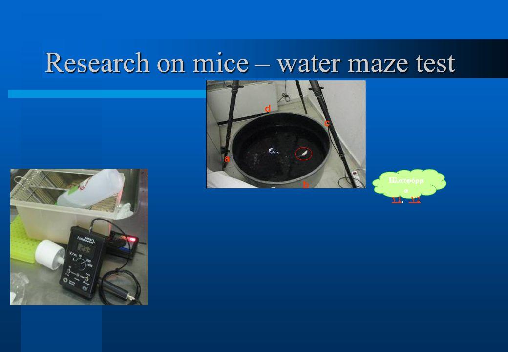 Research on mice – water maze test Πλατφόρμ α V1V1, V2 V2 a b c d