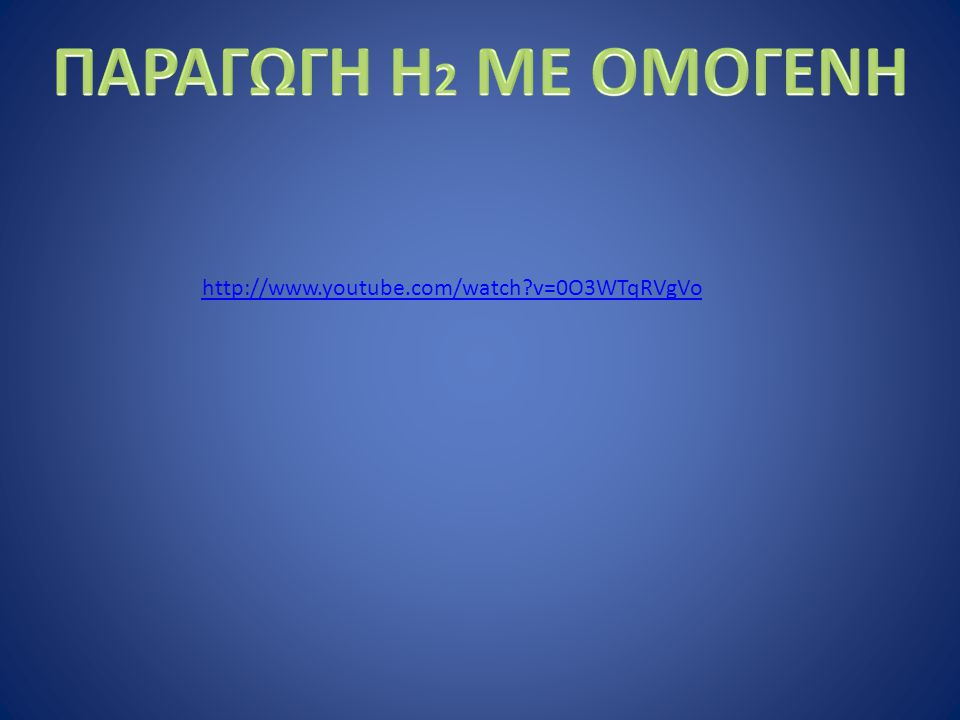 http://www.youtube.com/watch?v=0O3WTqRVgVo