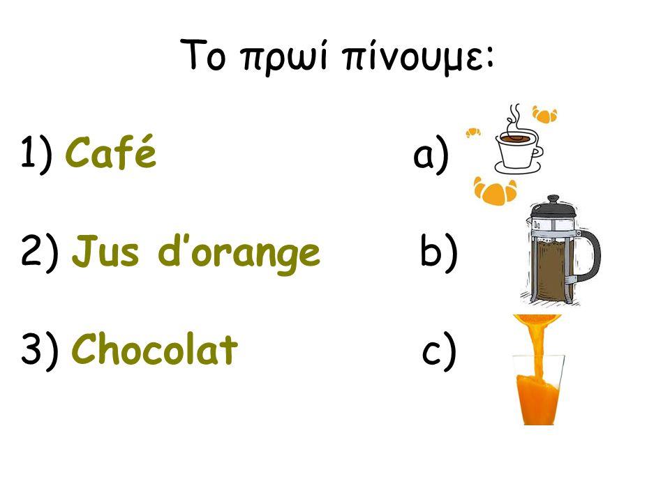 Το πρωί πίνουμε: 1) Café a) 2) Jus d'orange b) 3) Chocolat c)