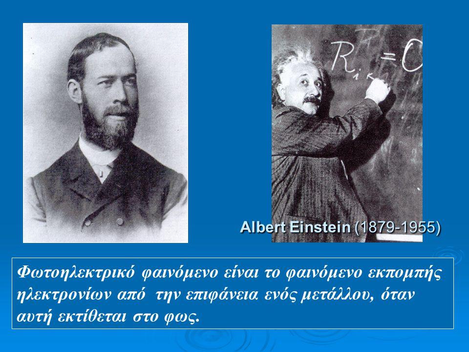 Το τροχιακό Ψ, δεν έχει φυσική σημασία και μπορεί να λάβει θετικές, αρνητικές, μηδέν, φανταστικές ή μιγαδικές τιμές.