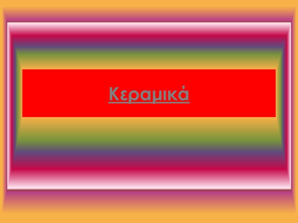 Ορισμός Η λέξη κεραμικό προέρχεται από το προάστιο Κεραμεικός της Αρχαίας Αθήνας και αναφερόταν αρχικά στην αγγειοπλαστική κεραμική, για ψημένα προϊόντα από πηλό.