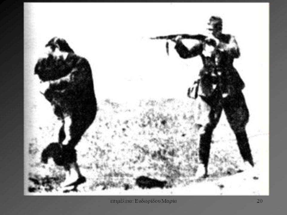 επιμέλεια: Ευδωρίδου Μαρία19 Κάνδανος (η δεύτερη πινακίδα)