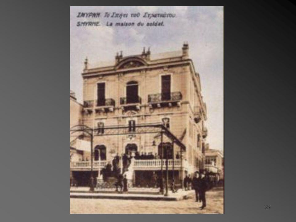 επιμέλεια: Ευδωρίδου Μαρία25