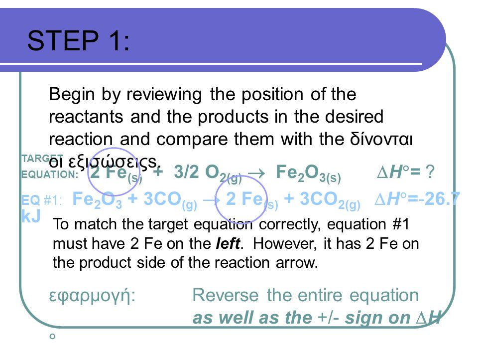 STEP 1: TARGET EQUATION: 2 Fe (s) + 3/2 O 2(g)  Fe 2 O 3(s)  H  = .