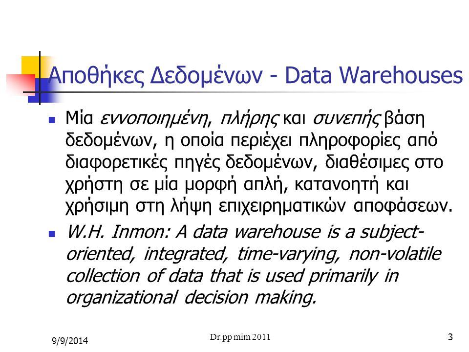 3 Αποθήκες Δεδομένων - Data Warehouses Μία εννοποιημένη, πλήρης και συνεπής βάση δεδομένων, η οποία περιέχει πληροφορίες από διαφορετικές πηγές δεδομέ