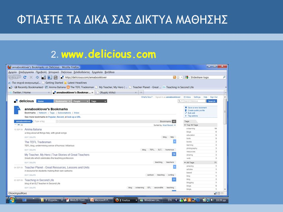 ΦΤΙΑΞΤΕ ΤΑ ΔΙΚΑ ΣΑΣ ΔΙΚΤΥΑ ΜΑΘΗΣΗΣ 2. www.delicious.com