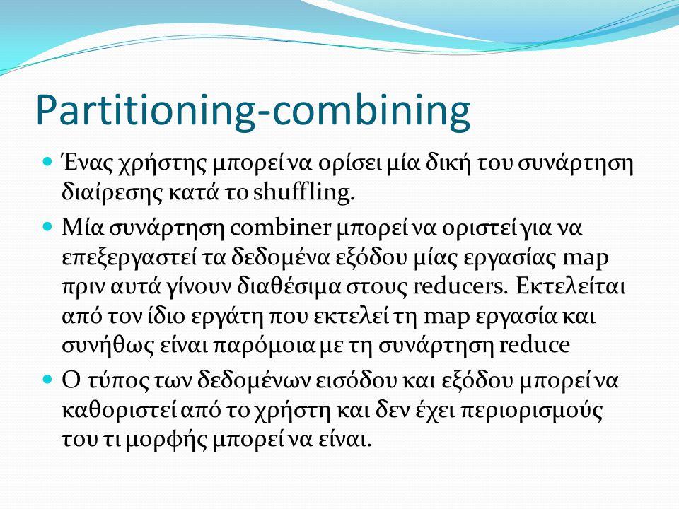 Partitioning-combining Ένας χρήστης μπορεί να ορίσει μία δική του συνάρτηση διαίρεσης κατά το shuffling. Μία συνάρτηση combiner μπορεί να οριστεί για