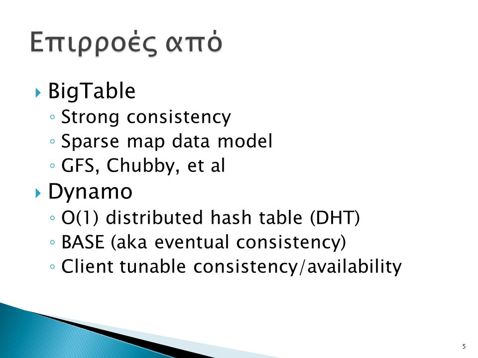 Consistent hashing, distributed hash table – like routing and replication and load balancing 16