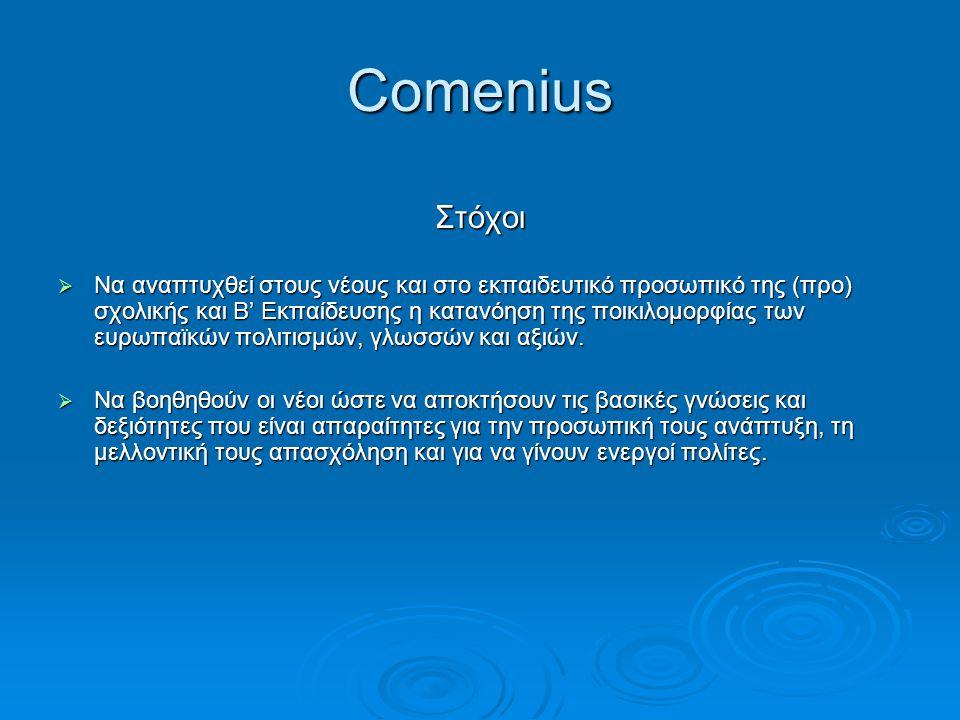 Comenius Στόχοι  Να αναπτυχθεί στους νέους και στο εκπαιδευτικό προσωπικό της (προ) σχολικής και Β' Εκπαίδευσης η κατανόηση της ποικιλομορφίας των ευ