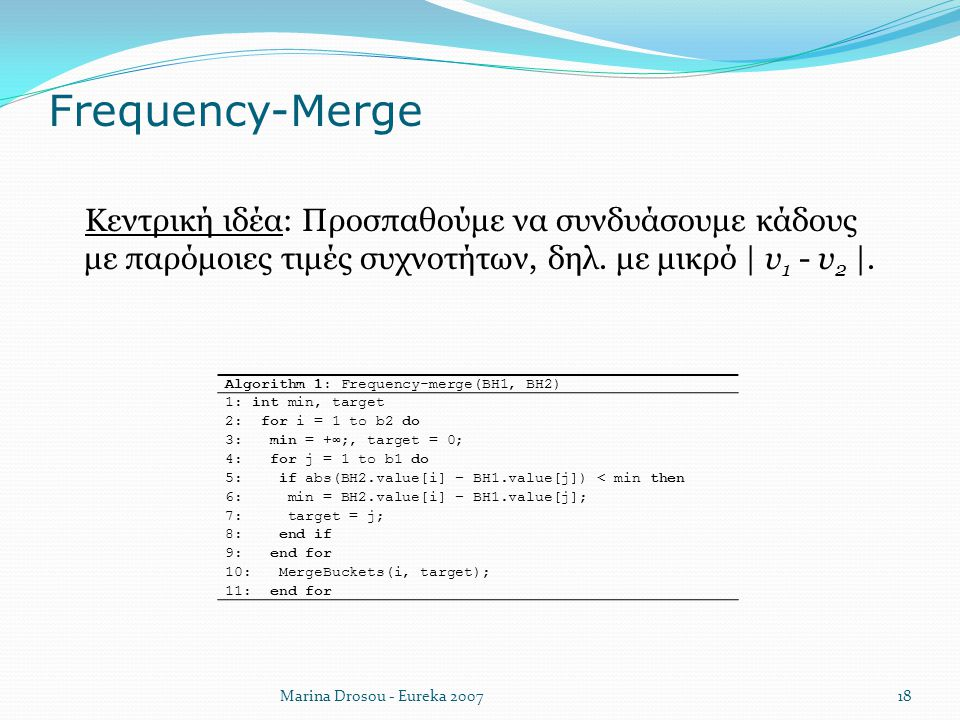 Frequency-Merge  Κεντρική ιδέα: Προσπαθούμε να συνδυάσουμε κάδους με παρόμοιες τιμές συχνοτήτων, δηλ. με μικρό | v 1 - v 2 |. Marina Drosou - Eureka
