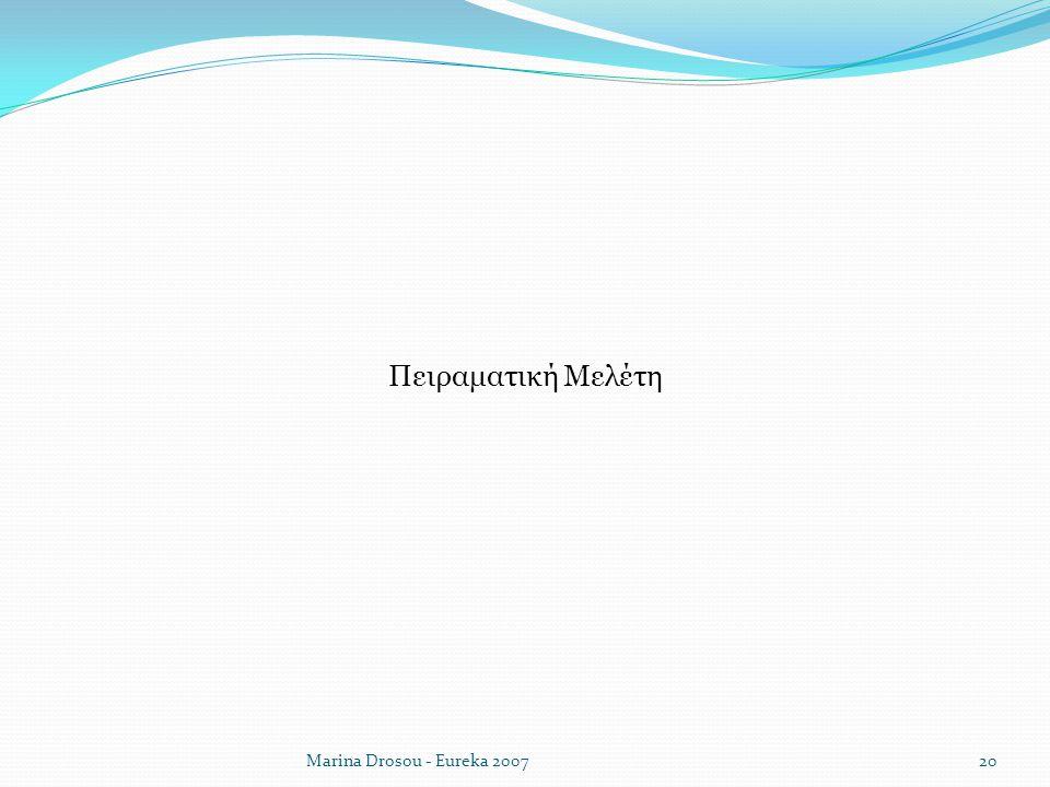 Marina Drosou - Eureka 2007 Πειραματική Μελέτη 20
