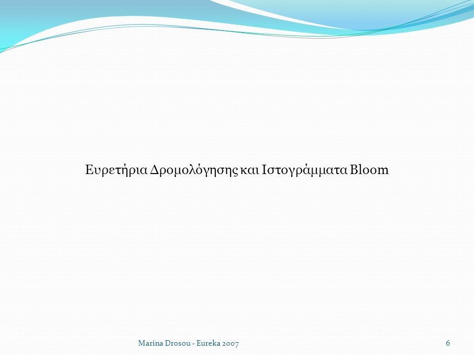 Συγχώνευση κάδων  Όταν συγχωνεύουμε δύο κάδους ο νέος κάδος έχει: φίλτρο bloom το BF = (BF 1 ) BOR (BF 2 ) τιμή συχνότητας τον μέσο όρο των τιμών των δύο αρχικών κάδων Μπορούμε να χρησιμοποιήσουμε σταθμισμένο μέσο όρο: Marina Drosou - Eureka 200717 1 0 0 0 012 0 0 0 1 08 1 0 0 1 010