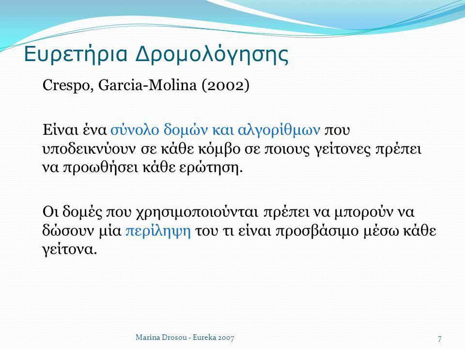Ευρετήρια Δρομολόγησης  Crespo, Garcia-Molina (2002)  Είναι ένα σύνολο δομών και αλγορίθμων που υποδεικνύουν σε κάθε κόμβο σε ποιους γείτονες πρέπει