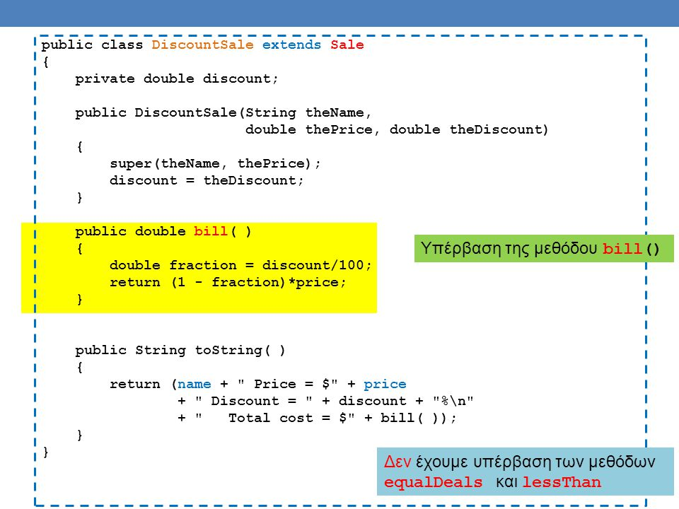 public class LateBindingDemo { public static void main(String[] args) { Sale simple = new Sale( floor mat , 10.00);//One item at $10.00.