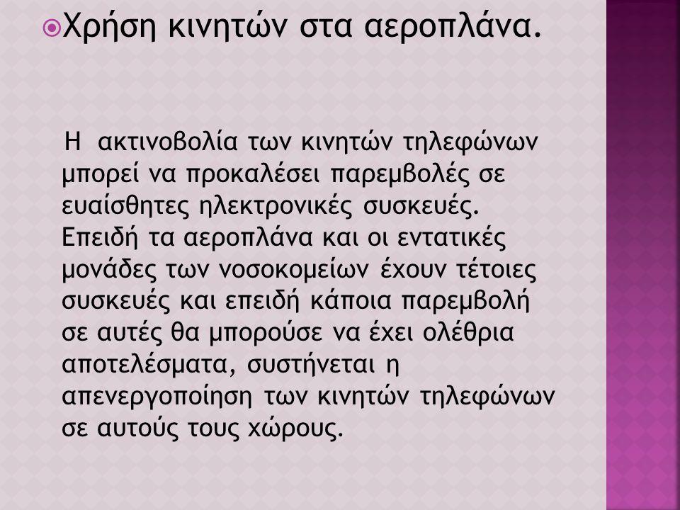 Το 84% πιστεύει πως τα greeklish μπορούν να οδηγήσουν σε αλλοίωση της ελληνικής μας γλώσσας.