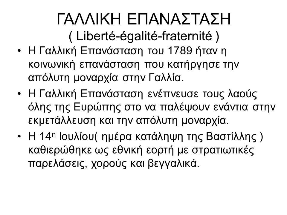 Η ΤΖΟΚΟΝΤΑ