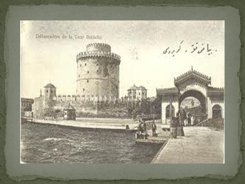 οθωμανικής οχύρωσης του 15ου αιώνα Βασικό μνημείο της Θεσσαλονίκης Έχει σωθεί από την κατεδαφισμένη οθωμανική οχύρωση.