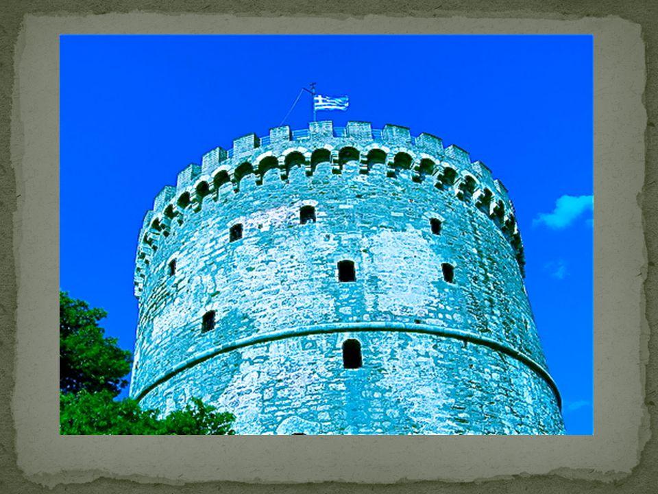 Έναν αιώνα μετά την κατάληψη της πόλης μια σειρά οχυρωματικών έργων δημιούργησαν νέα φρούρια στην πόλη και στα πλαίσια αυτής της δραστηριότητας είχαμε την δημιουργία του Πύργου.