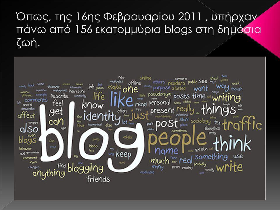 Όπως, της 16ης Φεβρουαρίου 2011, υπήρχαν πάνω από 156 εκατομμύρια blogs στη δημόσια ζωή.
