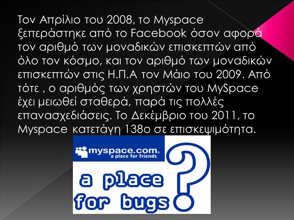 Τον Απρίλιο του 2008, το Myspace ξεπεράστηκε από το Facebook όσον αφορά τον αριθμό των μοναδικών επισκεπτών από όλο τον κόσμο, και τον αριθμό των μονα