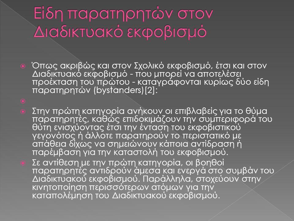  Σίμος Κουτσουρίδης  Γιάννης Παπαϊωάννου  Κυριάκος Μιχαηλίδης  Γιάννης Κοντοστάθης