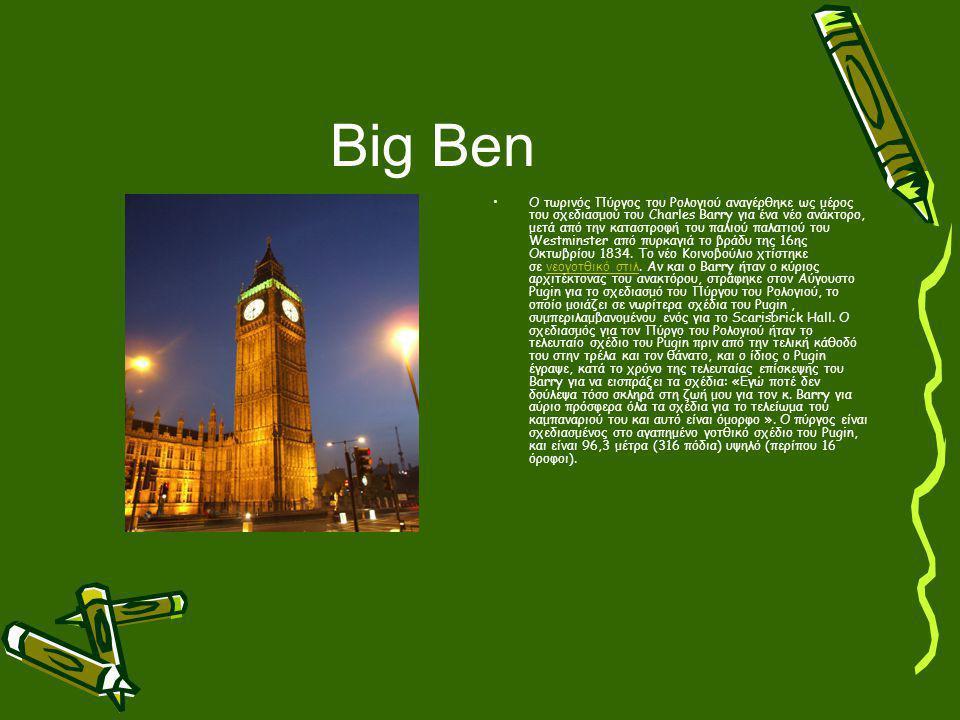Big Ben O τωρινός Πύργος του Ρολογιού αναγέρθηκε ως μέρος του σχεδιασμού του Charles Barry για ένα νέο ανάκτορο, μετά από την καταστροφή του παλιού πα