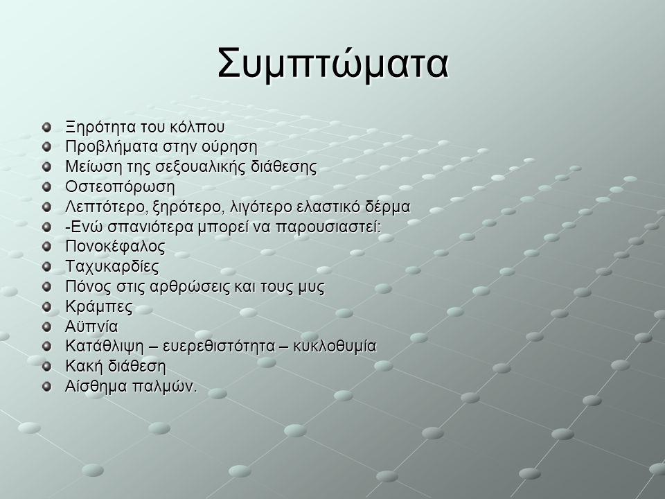 Πηγές… Γιώργος Βολιτάκης.