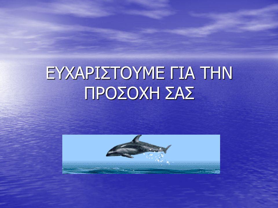 Για περισσότερα Δείτε την ιστοσελίδα του σχολείου μας http://2gym-charil.thess.sch.gr και τους ιστότοπους