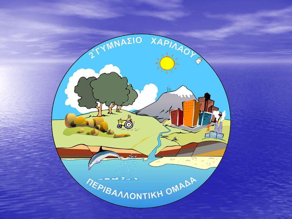 Ακούστηκε το «Πολύφλοισβο» από το Δίσκο του Μιχάλη Μόροζα ΣΤΕΣ ΑΚΡΕΣ ΤΗΣ ΨΥΣΙΗΣ ΜΟΥ Κύπρος 2001