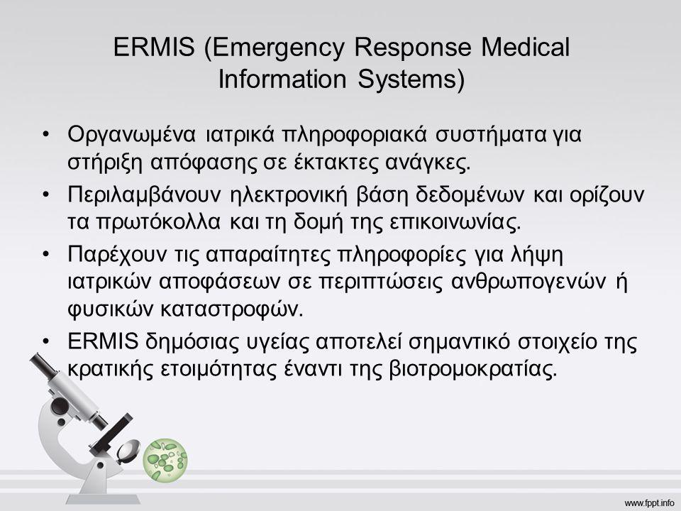 ERMIS (Emergency Response Medical Information Systems) Οργανωμένα ιατρικά πληροφοριακά συστήματα για στήριξη απόφασης σε έκτακτες ανάγκες.
