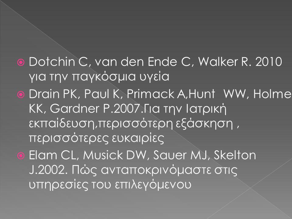  Dotchin C, van den Ende C, Walker R.