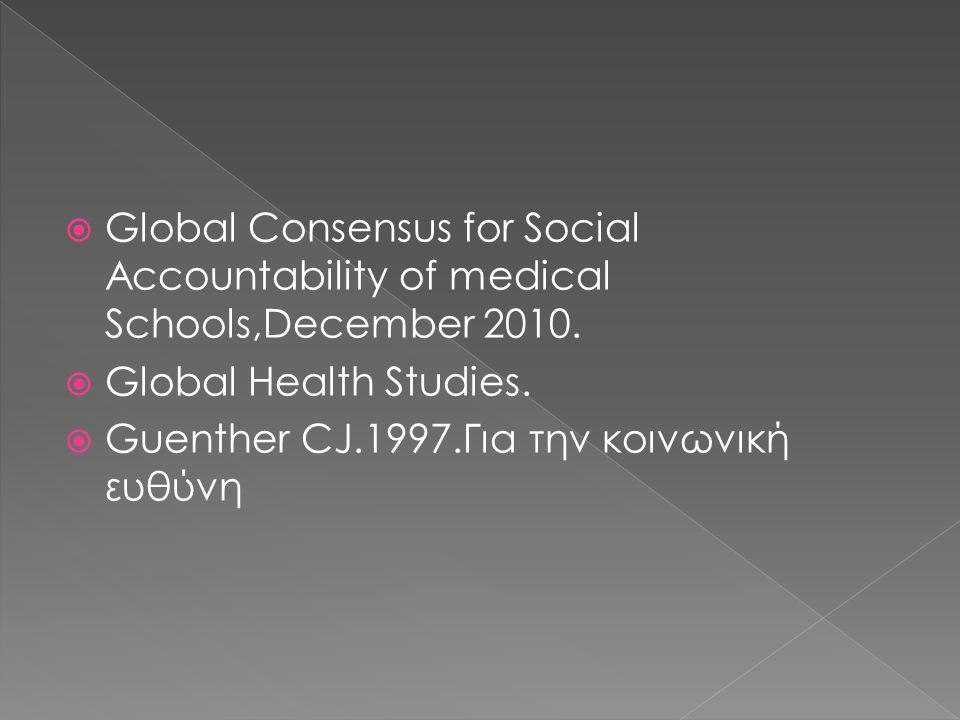 Global Consensus for Social Accountability of medical Schools,December 2010.