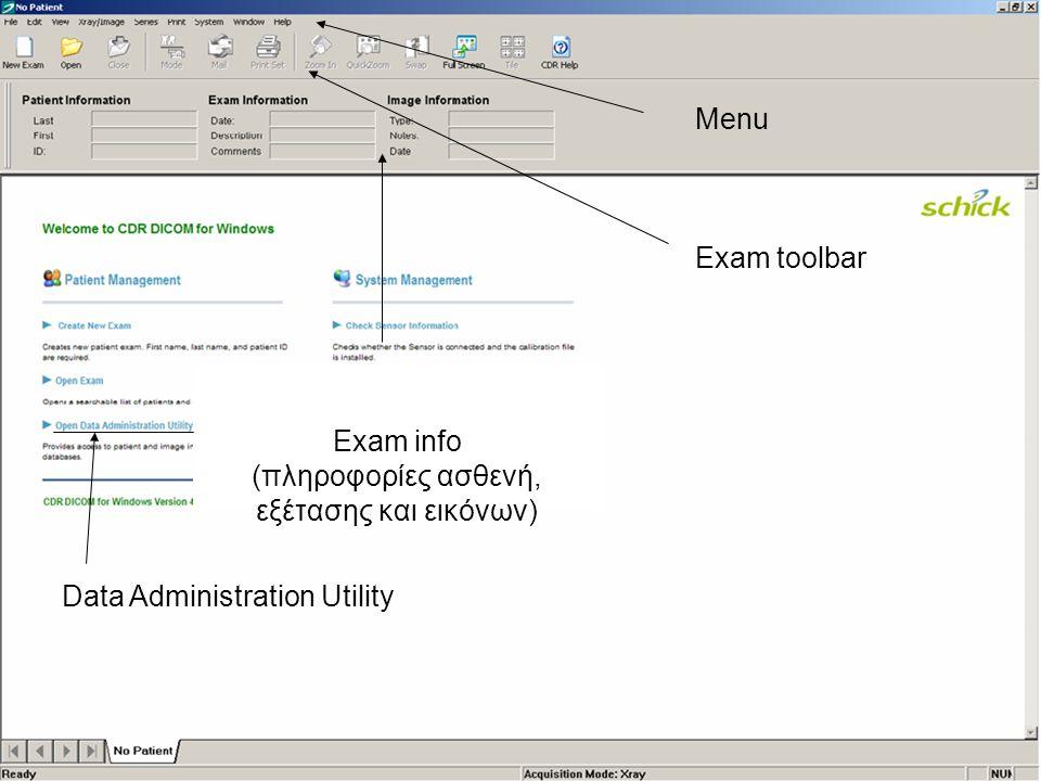 ` Menu Exam toolbar Exam info (πληροφορίες ασθενή, εξέτασης και εικόνων) Data Administration Utility