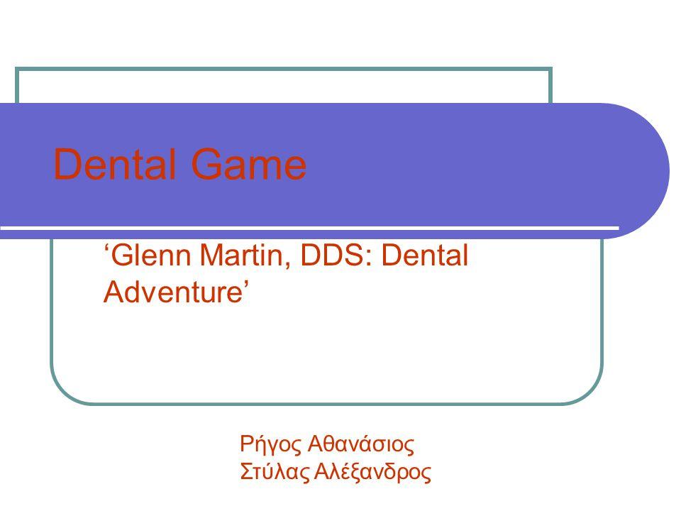 Dental Game 'Glenn Martin, DDS: Dental Adventure' Ρήγος Αθανάσιος Στύλας Αλέξανδρος
