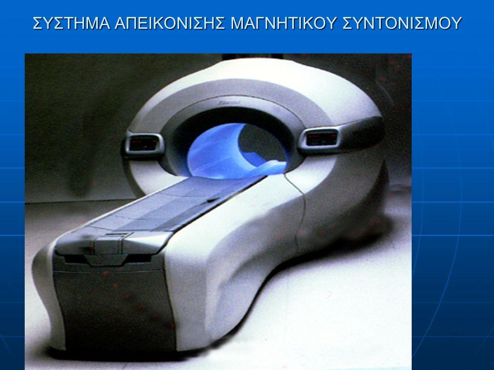 Πρωτόνια: μαγνητικές ροπές & ιδιοστροφορμές (spin)