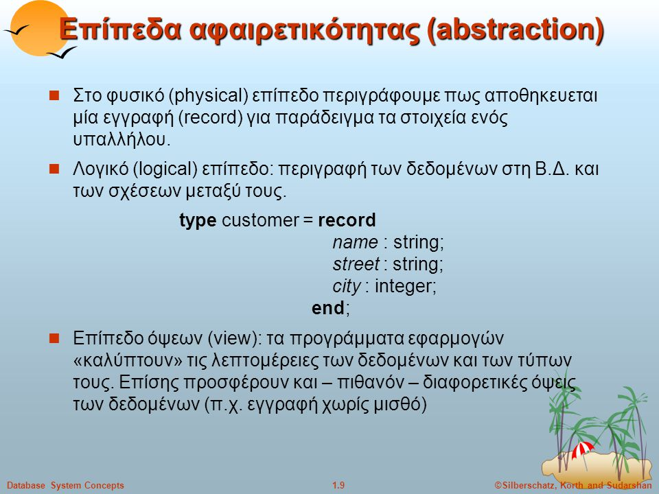©Silberschatz, Korth and Sudarshan1.9Database System Concepts Επίπεδα αφαιρετικότητας (abstraction) Στο φυσικό (physical) επίπεδο περιγράφουμε πως απο