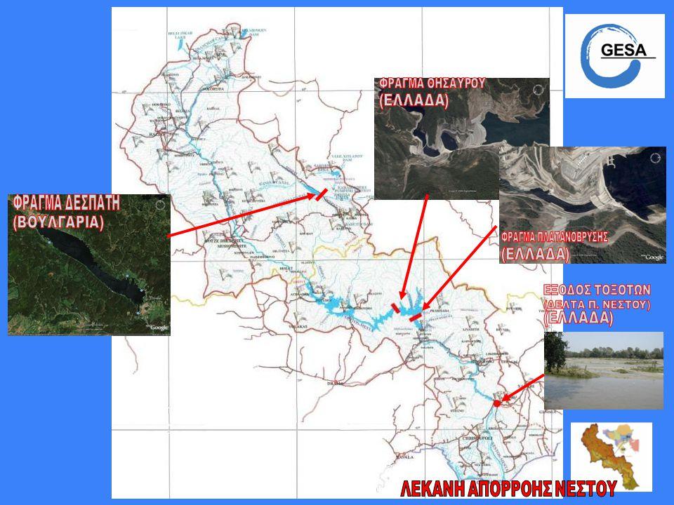 Εφαρμογή για το Νέστο εκβολές ποταμού Νέστου χρονοσειρά που χρησιμοποιήθηκε