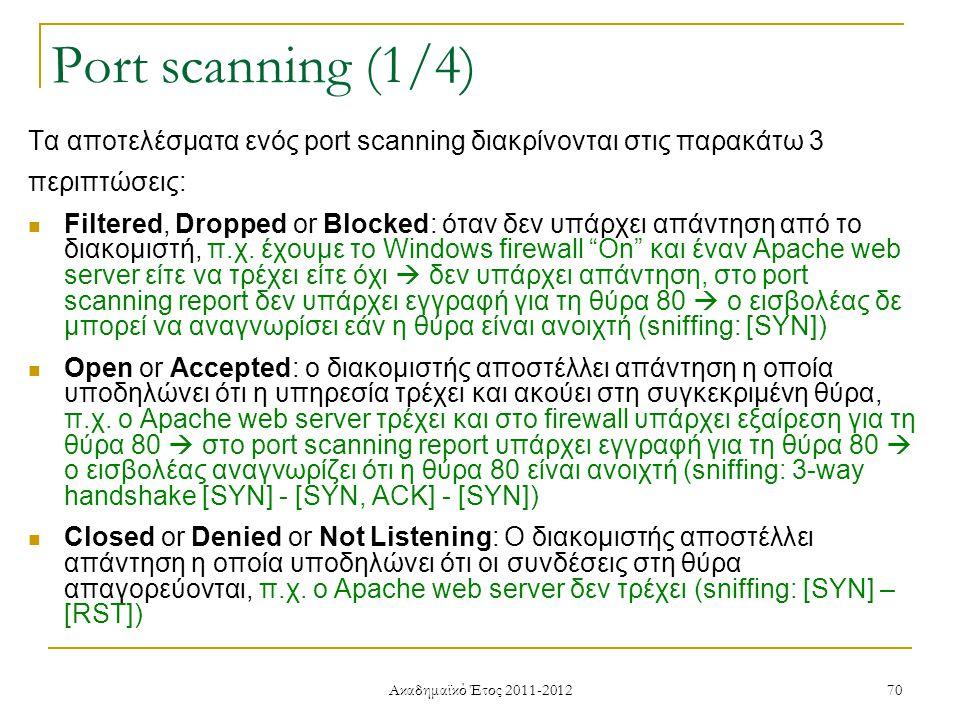 Ακαδημαϊκό Έτος 2011-2012 70 Τα αποτελέσματα ενός port scanning διακρίνονται στις παρακάτω 3 περιπτώσεις: Filtered, Dropped or Blocked: όταν δεν υπάρχει απάντηση από το διακομιστή, π.χ.