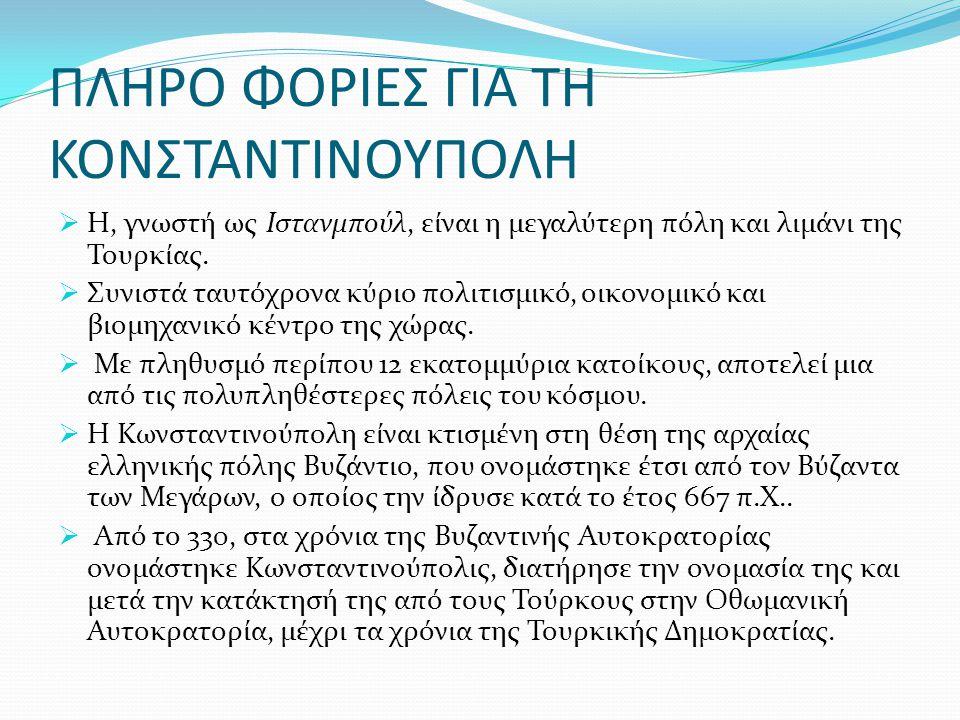 Αποστόλης Ασμανίδης Νικος Καφιρης