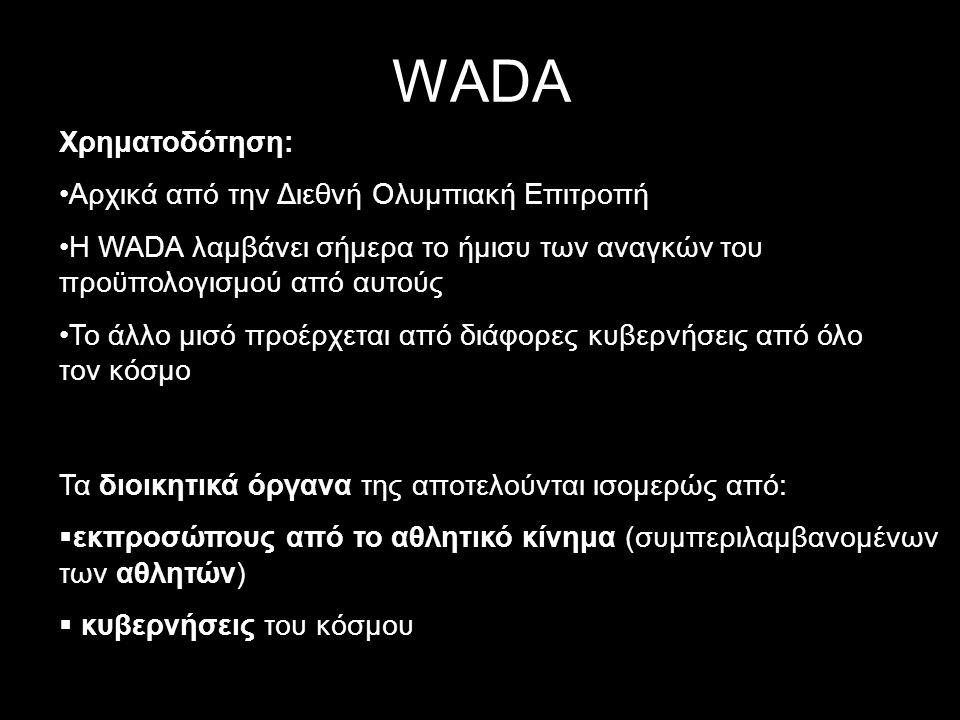Χρηματοδότηση: Αρχικά από την Διεθνή Ολυμπιακή Επιτροπή Η WADA λαμβάνει σήμερα το ήμισυ των αναγκών του προϋπολογισμού από αυτούς Το άλλο μισό προέρχε