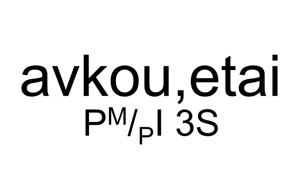 P M / P I 3S