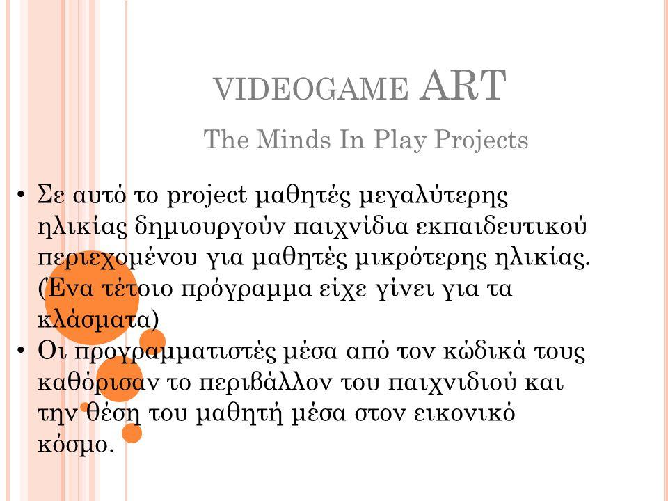 Α ΝΑΦΟΡΕΣ [ 1] Abbott, C.(1999). Web publishing by young people.
