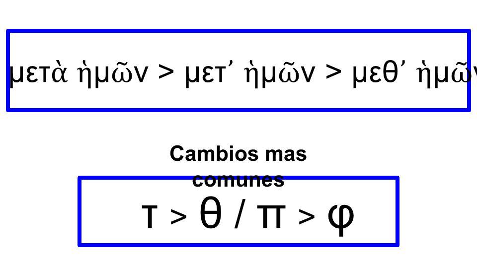 τ > θ / π > φ Cambios mas comunes